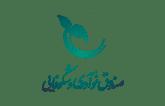 لوگوی صندوق نوآوری وشکوفایی - سازمان همکار صندوق ایرانیان
